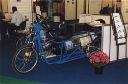 Electro Air Bike 002 9